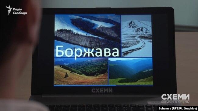 У листуванні «Схеми» знайшли також презентацію проєкту гірськолижного курорту «Боржава» за часів Януковича