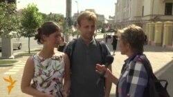 Як вы ўяўляеце прэзыдэнцкія выбары без Лукашэнкі?