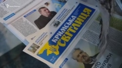 25-летие газеты «Кримська світлиця» в Киеве (видео)