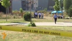 ТВ вести - Во Косово потрага по масовна гробница