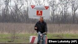 Donetsk regionunda minalı ərazi, 16 aprel, 2021-ci il