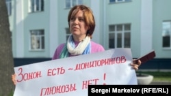 Наталья Черемисина