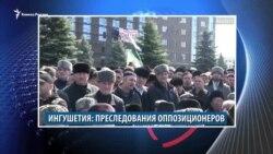 Видеоновости Кавказа 2 апреля