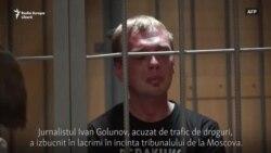 Solidaritate de breaslă cu jurnalistul Ivan Golunov