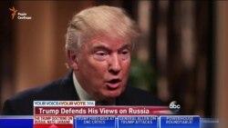 Трамп: Путін «не збирається в Україну» (відео)