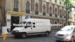 Invitație la Noaptea Muzeelor la Chișinău