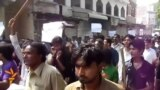 Pakistani Christians Protest After Deadly Church Bombings