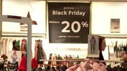 «Черная пятница»: распродажи и уловки маркетологов