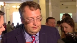 Геращенко вважає публікацію особистих даних журналістів «правом хакерів»
