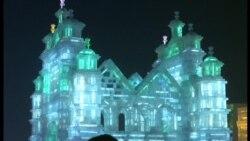Çində buz festivalı keçirilir