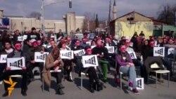 Перформанс протест пред МРТ