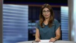 «Ազատություն» TV-ի լրատվական կենտրոն, 19-ը օգոստոսի, 2016թ․