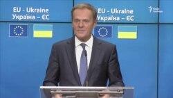 Звернення Дональда Туска до українців українською мовою (відео)