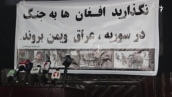 کابلی: استخبارات منطقه در تلاش نفاق افگنی میان افغانهاست