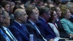 Форум. Путин