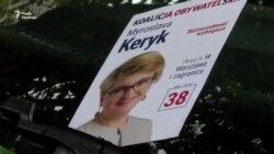Українці у виборах до сейму Польщі – відеорепортаж