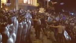 Десетки ранени при протести срещу реч на руски език в Грузия
