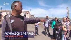 Саргардонии муҳоҷири серфарзанди тоҷик дар Русия