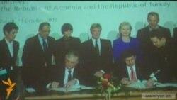 «Հայ-թուրքական արձանագրություններ». 1 տարի