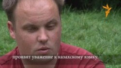 Видеопортрет молодежи: Максим Рожин