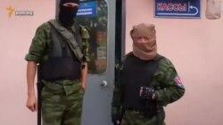 Крымская самооборона. Чья она? (видео)