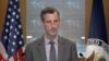 امریکا: ایران سره به د اټمي موافقې د احیا په اړه خبرې ستونزمنې وي
