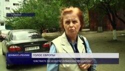 Чи відчувають жителі Луганська брак українських продуктів ‒ опитування
