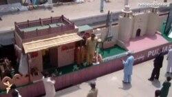 Світ у відео: Подорож пакистанського «Потягу незалежності»