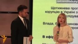 Наталка Седлецька запускає новий проект розслідувань про корупційні схеми політиків