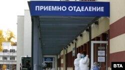 Болгария - Координационный центр по борьбе с коронавирусом в Софии.