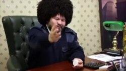 """Я туркмен и хочу умереть на родине"""