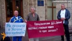 Працівники «Цирконію» та «Смол» вимагають роботи та зарплати
