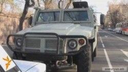 Ոստիկանության զորքեր ու փշալարեր՝ Դեմիրճյան փողոցում