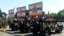 Մայիսյան Եռատոնին նվիրված զորահանդես Ստեփանակերտում