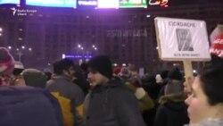 A patra zi de proteste antiguvernamentale la București