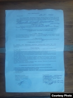 """Шаҳодат Жўраева билан """"Нодирабегим барака МЧЖ"""" тузган шартнома."""