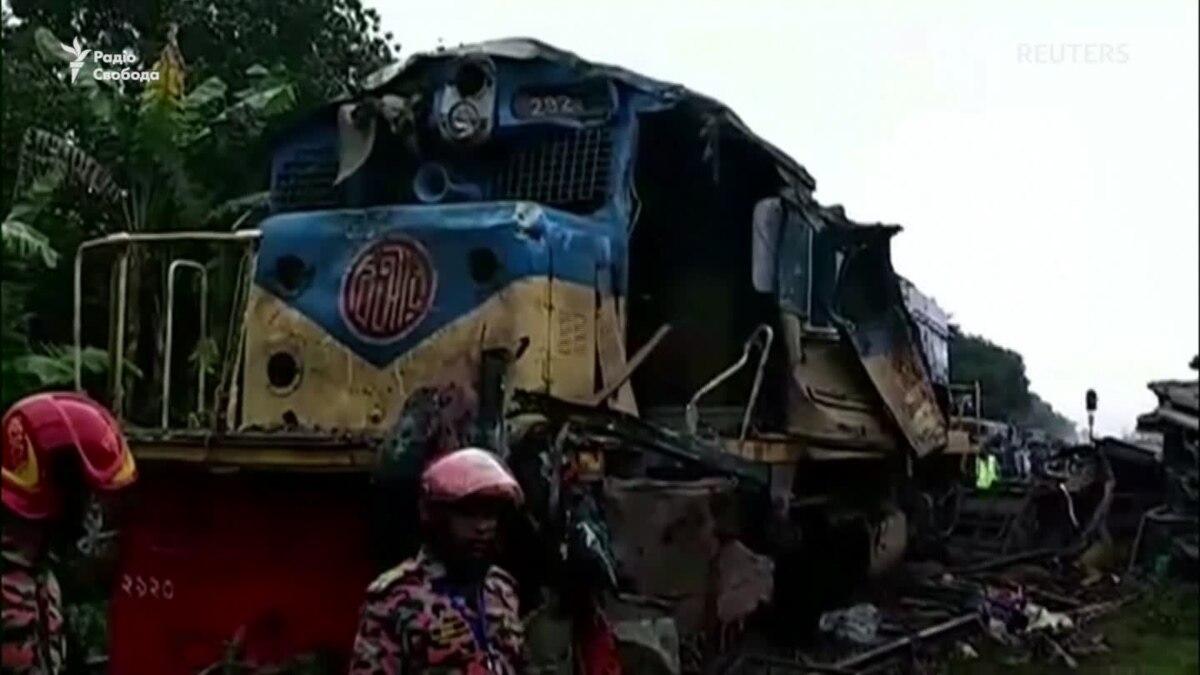 16 человек погибли при лобовом столкновении поездов в Бангладеш – видео