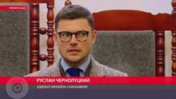 """Адвокат Саакашвили: """"Решение суда не означает немедленной депортации"""""""