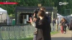Свадьба принца Гарри и Меган Маркл: как это будет