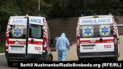 Олександрівська клінічна лікарня