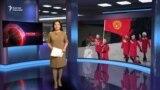 Пхёнчхаңда Олимпиада ачылды