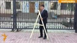 Радиус запрета акции протеста