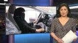 Сауд Арабияда аялдар үчүн алгачкы автосалон ачылды