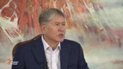 Ҳушдори президенти Қирғизистон ба муллоҳо