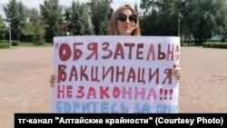 Пикет против обязательной вакцинации в Барнауле, 11 июля 2021