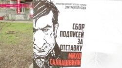 В Одессе - конфликт между нардепом Дмитрием Голубовым и губернатором Михаилом Саакашвили