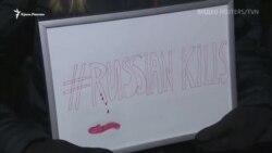В Польше прошли демонстрации в поддержку Украины после событий в Керченском проливе (видео)