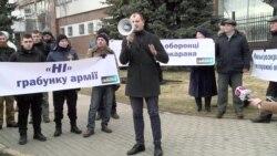 """Протестувальники під """"Укроборонпромом"""" вимагають """"припинити розкрадання"""" і покарати винних"""
