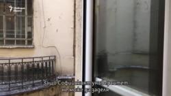 Смятаме ли правилно? 2.72 лева за ремонт на 1 кв. м. в Алма матер