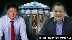"""Эрмек Нургазиев жана Балбак Түлөбаев. """"Азаттыктын"""" коллажы."""